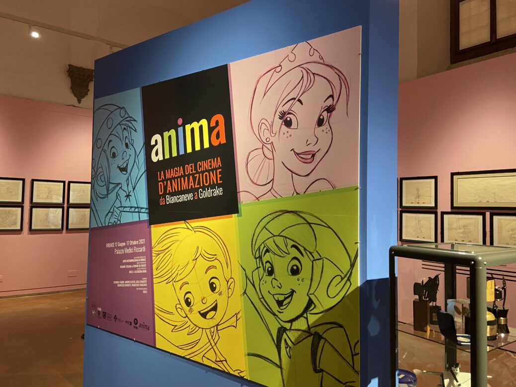 """Allestimento mostra """"AniMA. La Magia del Cinema d'Animazione da Biancaneve a Goldrake"""" a Palazzo Medici Riccardi (Firenze)"""